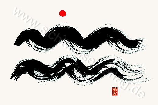 gru karte kalligraphie sternzeichen wassermann. Black Bedroom Furniture Sets. Home Design Ideas